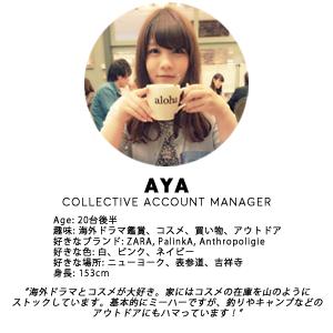 Staff_Profile_Aya