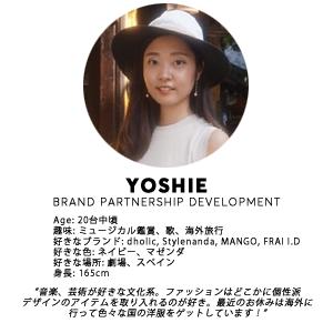 Staff_Profile_Yoshie