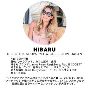 Staff_Profile_Hibaru