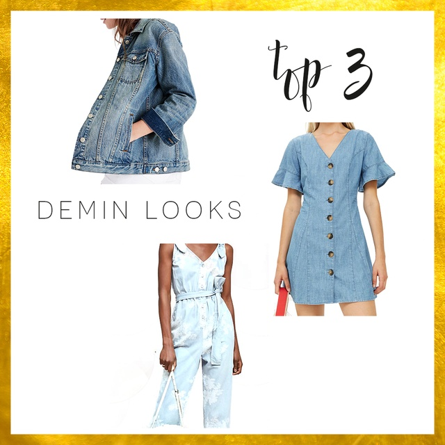 #TOP3 Denim Looks