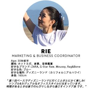 Staff_Profile_Rie