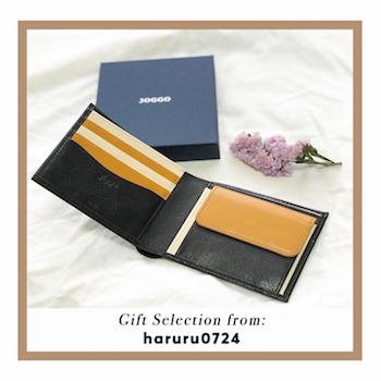 haruru771